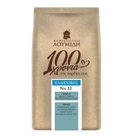 Ελληνικός Καφές Νο 32 Καφεκοπτεία Λουμίδη 490g
